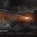 calendar-2021-1_012.jpg