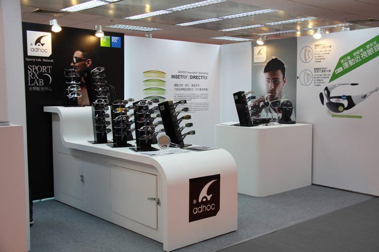 台北國際自行車展_ADHOC艾德國際展場圖