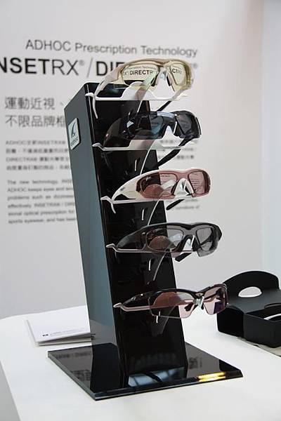 RX眼鏡系列