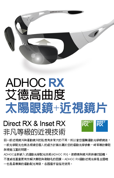 Direct RX Detail-00