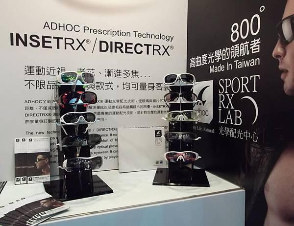 2013台北國際自行車展