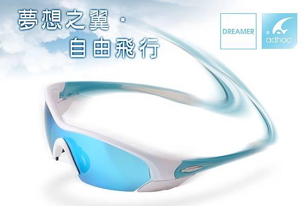 Dreamer天空藍-0910