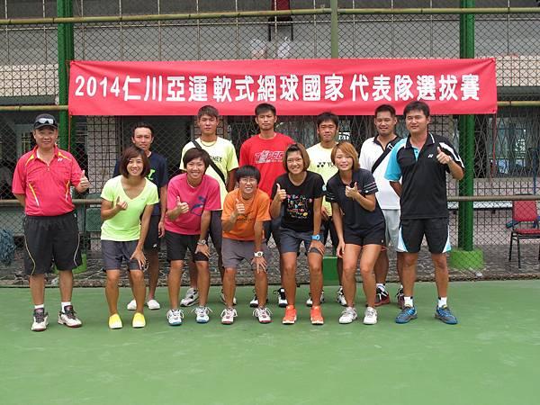 2014亞運軟網代表隊