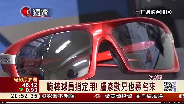 20150316三立新聞