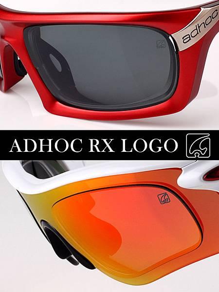 ADHOC-RX-LOGO