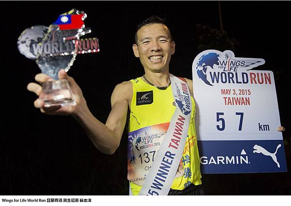20150503蘇志濱-總一 Wings for Life World Run