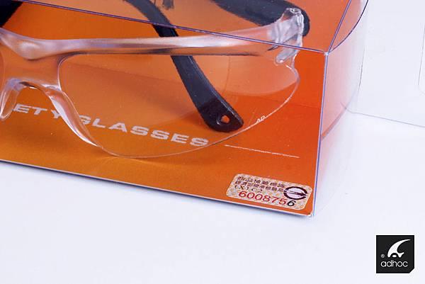 選購安全眼鏡應注意標檢局標章