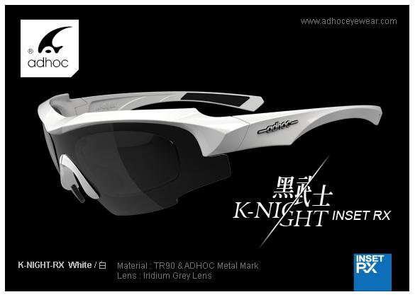 K-NIGHT-RX-白.jpg