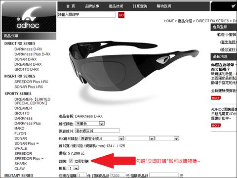 購物for blog.jpg