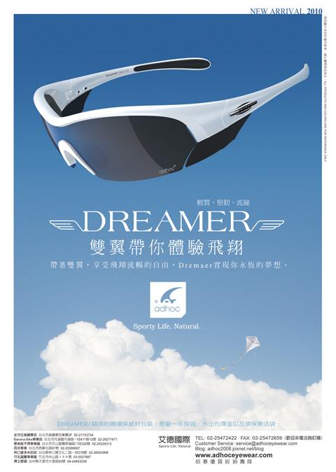 DREAMER_IMAGE-02.jpg