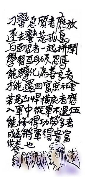 a24降伏不肖