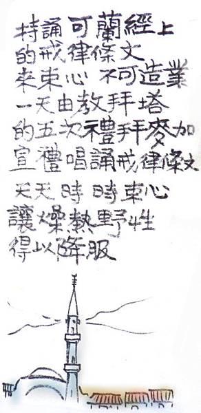 a58束心