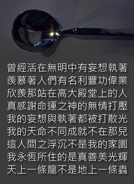 0龍身.JPG