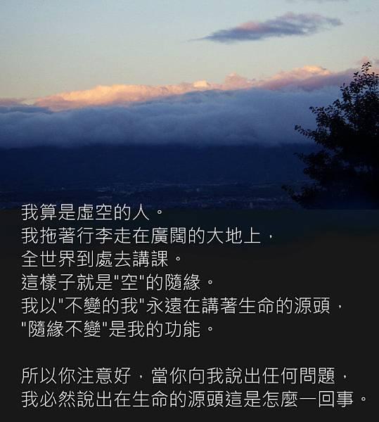 京都的黎明.JPG