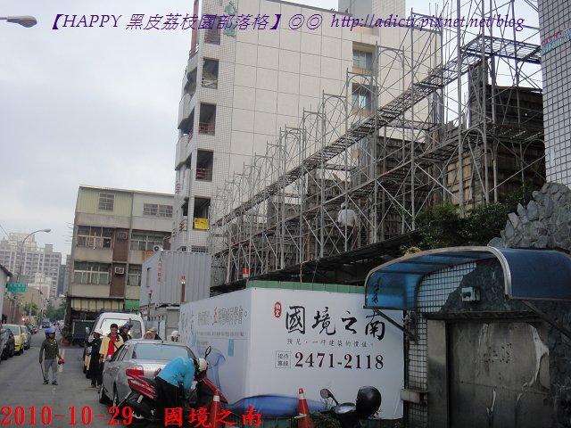 20101129-1