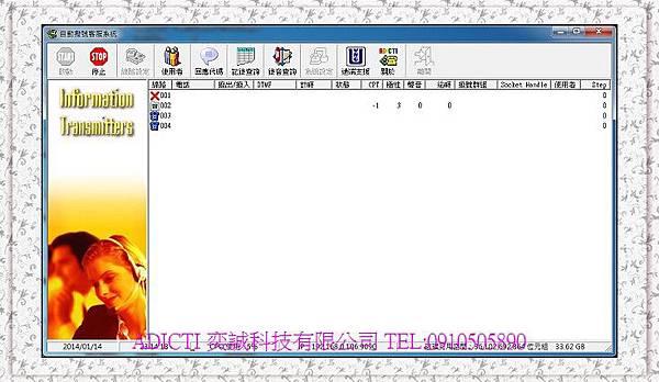 nEO_IMG_CPF106-SERVER
