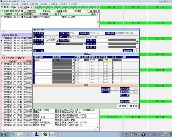 CPF124-003