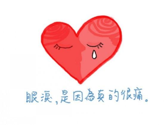 … ♥ 〞    噢..        我超愛      〝 ♥ …