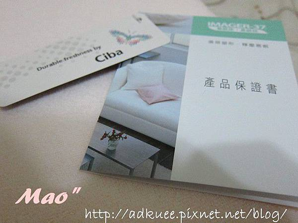 PhotoCap_0011.jpg