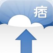 iphone 上傳精靈 icon