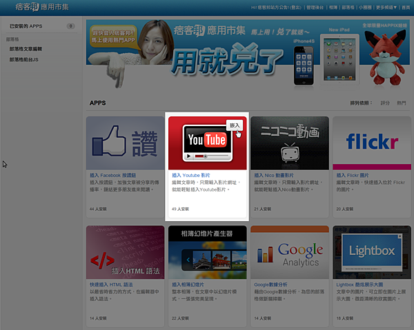 appmarket_screenshot_find_youtube
