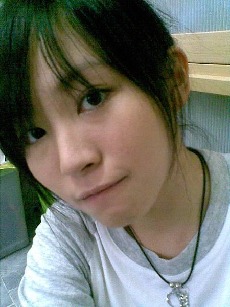 Yui Hanamoto