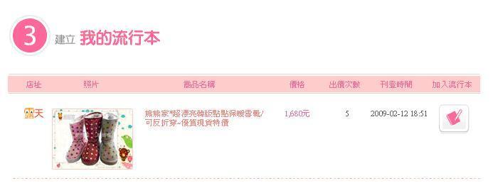 化妝台公告圖4.JPG