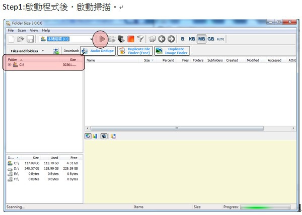 Folder Size 3.0.jpg