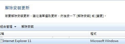 ScreenHunter_04 Mar. 15 16.56