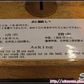 07_狸小路神社_20.jpg