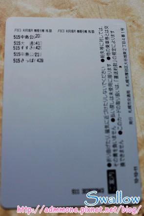 05_札幌地下鐵_02.jpg