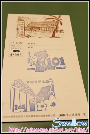 03_勝興車站_36.jpg