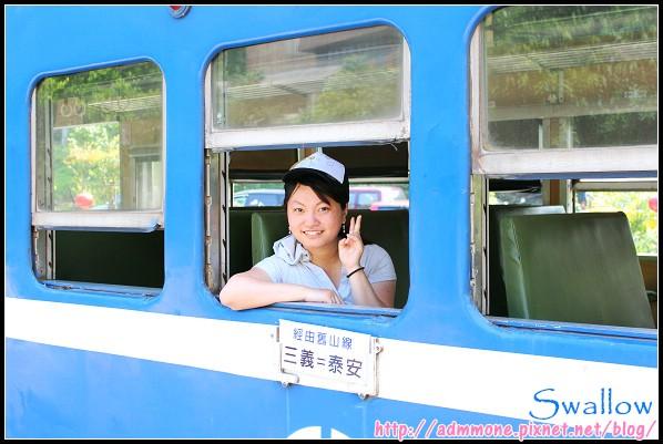 03_勝興車站_35.jpg