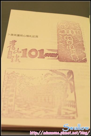 03_勝興車站_42.jpg