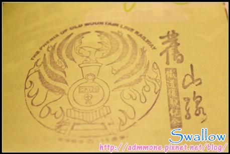 03_勝興車站_44.jpg
