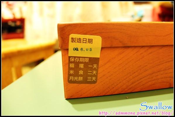 04_九鼎軒_03.jpg