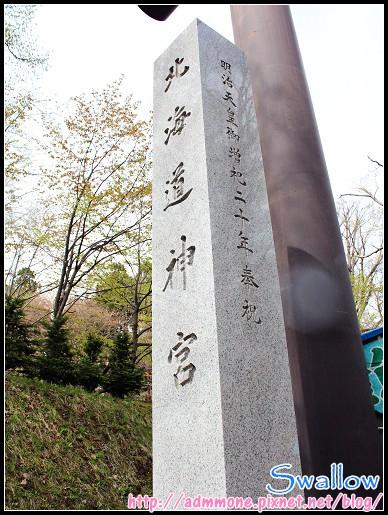 25_北海道神宮_03.jpg