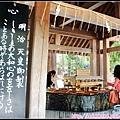 25_北海道神宮_19.jpg