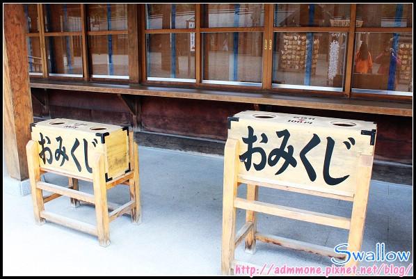 25_北海道神宮_48.jpg