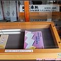 25_北海道神宮_64.jpg