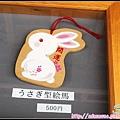 25_北海道神宮_68.jpg