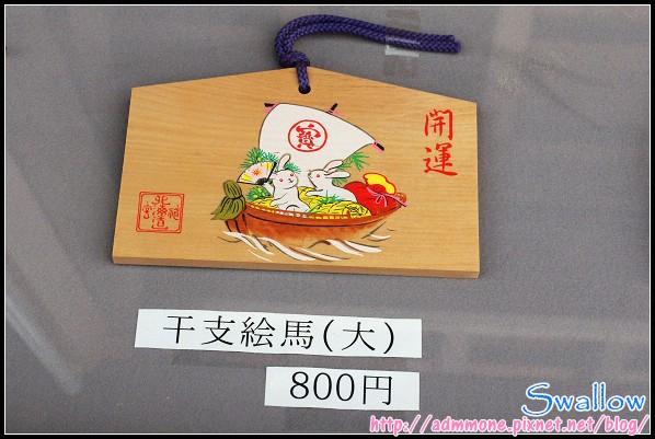 25_北海道神宮_69.jpg