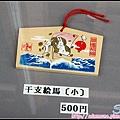 25_北海道神宮_70.jpg
