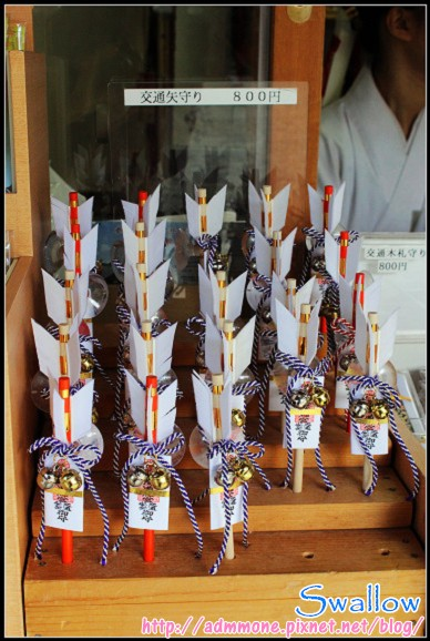 25_北海道神宮_74.jpg