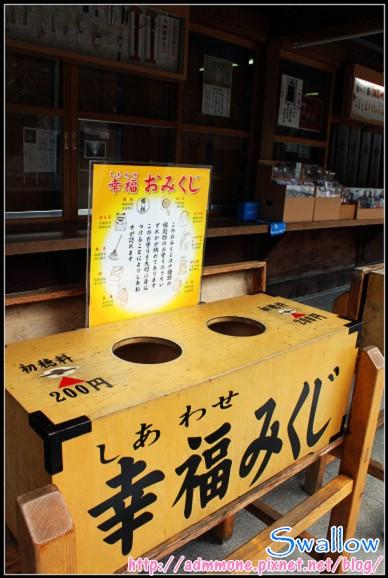 25_北海道神宮_79.jpg