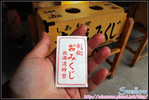 25_北海道神宮_80.jpg