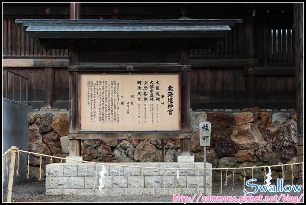 25_北海道神宮_89.jpg