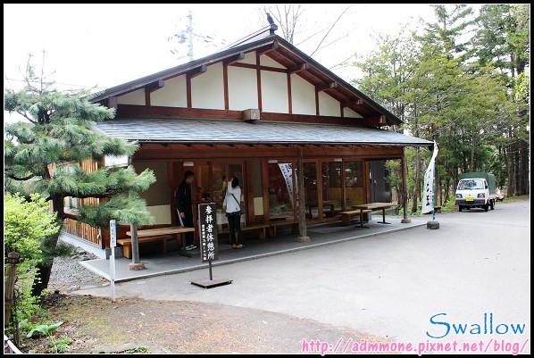 25_北海道神宮_94.jpg