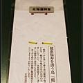 25_北海道神宮_113.jpg