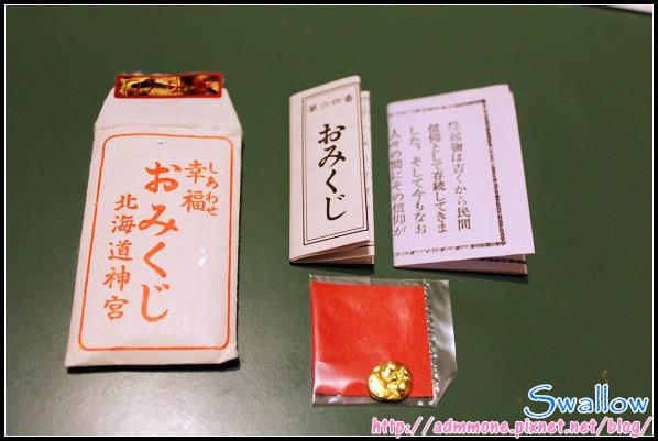 25_北海道神宮_116.jpg